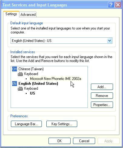 how to turn off microsoft pinyin